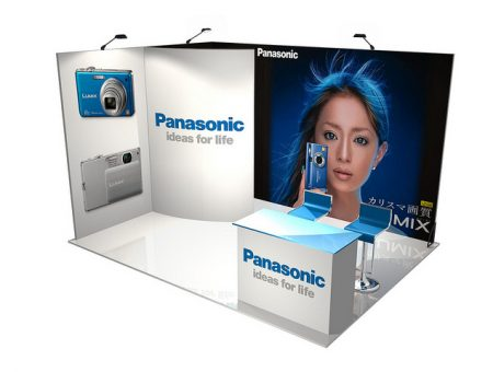 Stand Package 12m²